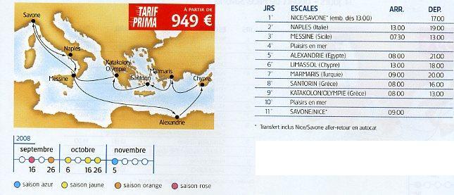 croisiere en mediterranee italie egypte chypre turquie et grece avec costa atlantica. Black Bedroom Furniture Sets. Home Design Ideas